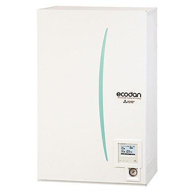 Calefacción ECODAN (Aerotermia) Con tanque de ACS externo